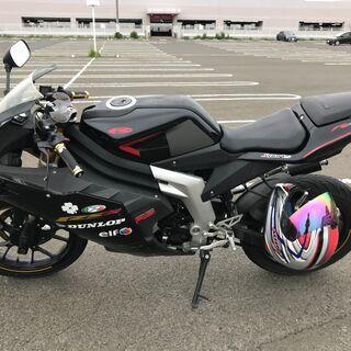 RIEFU RS3 50cc モーターバイク