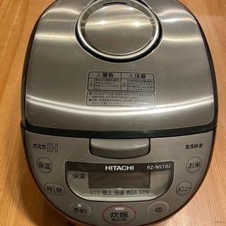 HITACHI IH炊飯器5.5合rz-ns10j