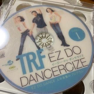 TRF ダンスエクササイズとコアリズム