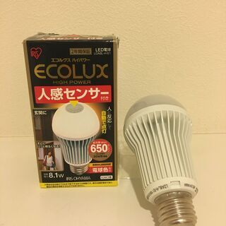 LED電球 人感センサー 口金26mm 650ルーメン …