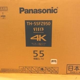 Panasonic TH-55FZ950 ② 55V型有機ELテ...
