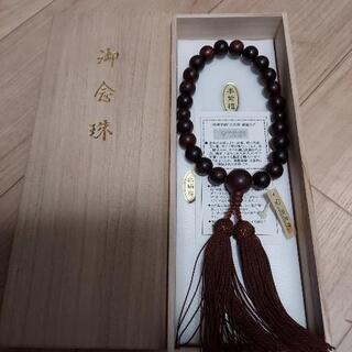 本紫檀 正絹房の数珠