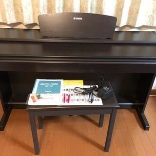 <発送不可>ヤマハ デジタルピアノ YDP-131 美品