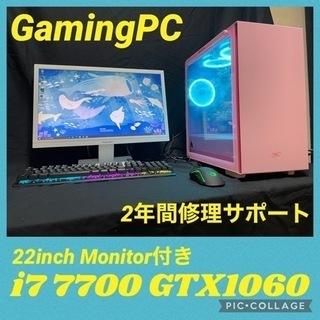 激安 i7 7700 GTX1060 周辺機器コミコミ ゲ…