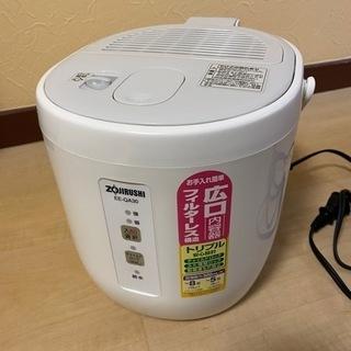 象印 加湿器 スチーム EE-QA30-WB 300ml …