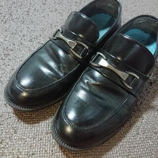 革靴 24.5 25 26