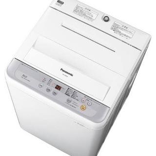 PANASONIC製 全自動洗濯機 11月8日までにお引き…