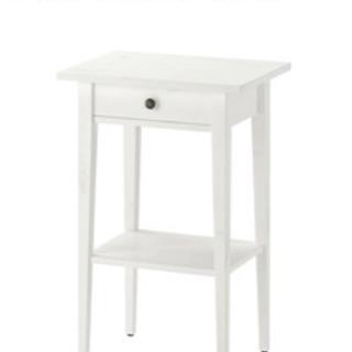 【ネット決済】IKEA HEMNES ヘムネス ベッドサイドテーブル