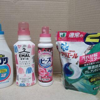 他の品とセットでのお取引の場合、無料(0円)洗濯洗剤 P&…