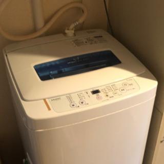 洗濯機、差し上げます