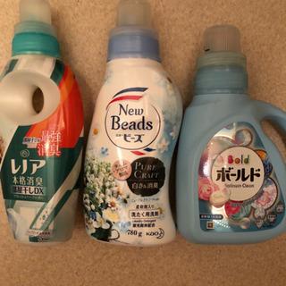 使いかけの洗剤 半分