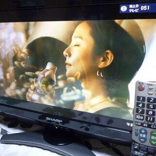 シャープアクオス20インチ地デジテレビ(LC-20E7)中古