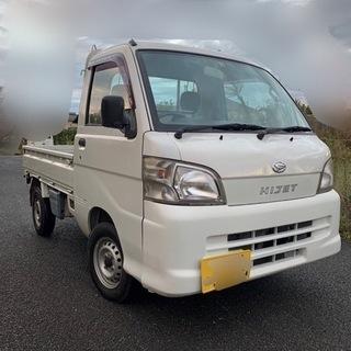 H22 ハイゼットトラック ❗️ 4WD ❗️低走行 1万…