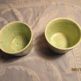 小鉢(2個)