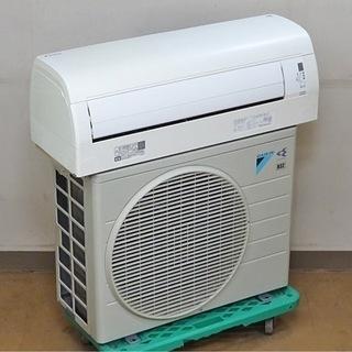 (45)エアコン6畳用‼️DAIKINストリーマー空気洗浄‼️2...