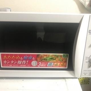 【1000円】電子レンジ 取りに来ていただける方お願いします
