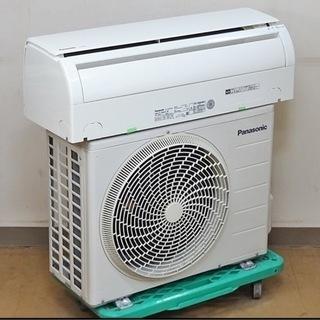 (44)エアコン10畳用‼️Panasonic‼️2016年製取...
