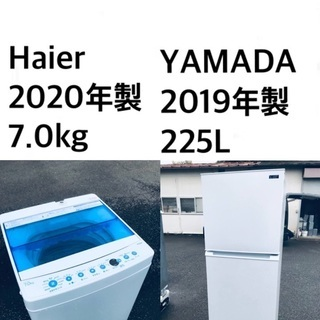 ★送料・設置無料★⭐️  7.0kg大型家電セット☆冷蔵庫・洗濯...
