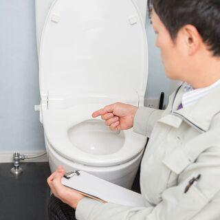 【正社員】水まわりリフォーム/修理スタッフ募集!