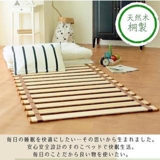 ニトリ/シングル 軽量ロール桐すのこベッド/2つ