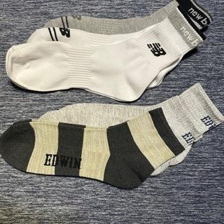 men's靴下(EDWIN、NB)のセット(28㎝)