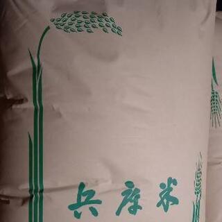 【ネット決済・配送可】新米 令和3年米 きぬむすめ玄米30kg(...