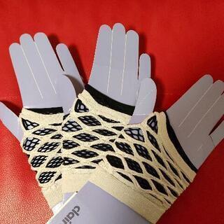 アミアミ手袋