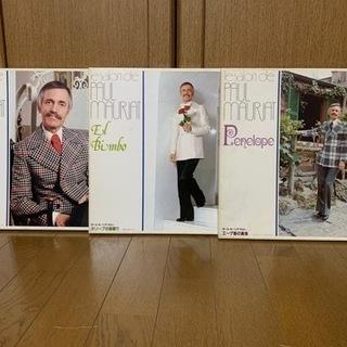 ポールモーリア LP BOXケース