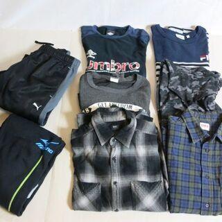 男児 衣類 150~160サイズ 8点