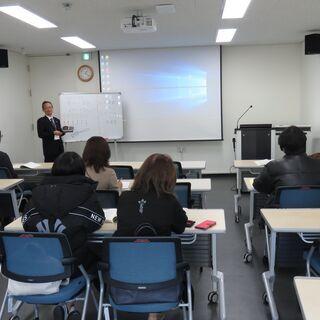 日本語教師を目指す人の為のセミナー開催+クールジャパン・コ…