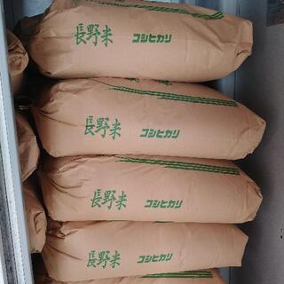 令和3年度産 コシヒカリ新米❗白米