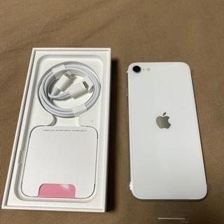 (超お🉐❗️)iPhoneSE 第2世代 64GB ホワイト