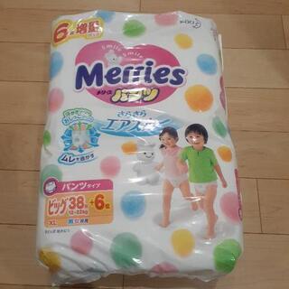 花王メリーズおむつ パンツタイプXL