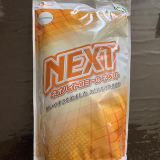 トロミ剤 ネオハイトロミール大容量2kg 介護