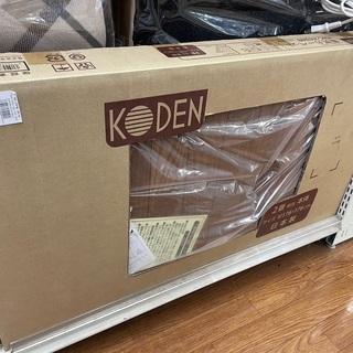 コウデン ホットカーペット KWC−2003WB 未使用品 2畳用