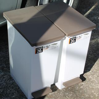 無料 ゴミ箱2個まとめて 20L トンボペダルペール 白&ブラウ...