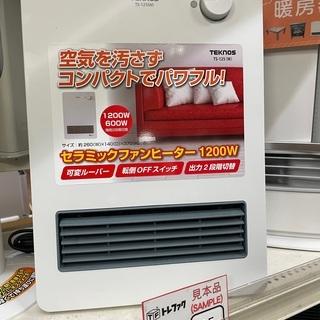 テクノス セラミックファンヒーター TSー125 1200W 未使用品