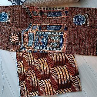 アフリカ綿布 2種類組