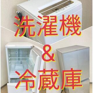 【お得】🌟豊富な品揃えから最大5点まで選べる家電セット(^_-)-☆