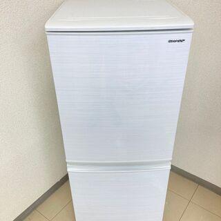 【極上美品】【地域限定送料無料】冷蔵庫   SHARP 137L...