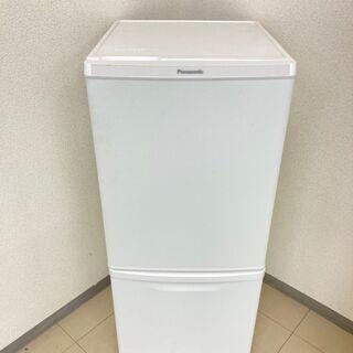 【極上美品】【地域限定送料無料】冷蔵庫 Panasonic 13...