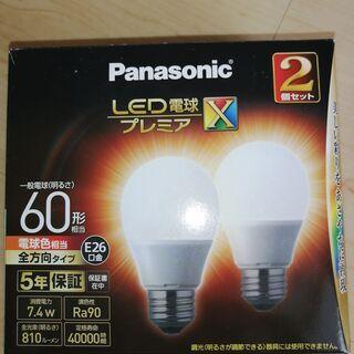 【2個セット×3箱】パナソニック LED電球 手渡し10,…