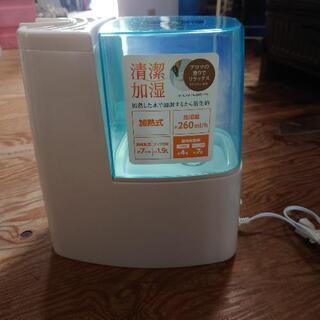アイリスオーヤマ 加熱式加湿器 500円