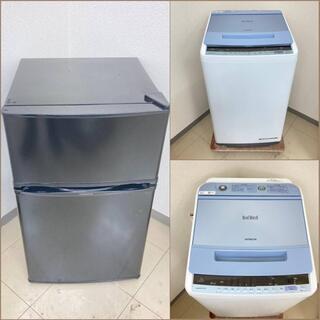 【地域限定送料無料】【お得セット】冷蔵庫・洗濯機  ARC…