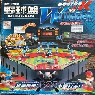 野球盤 ドクターK