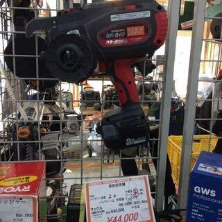 MAX 鉄筋結束機 リバータイヤ RB-399A-B2C/…
