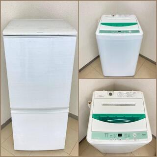 【地域限定送料無料】【家計応援セット】冷蔵庫・洗濯機  ARA1...