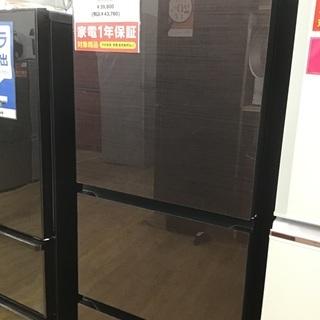 【トレファク神戸新長田】Hisenseの3ドア冷蔵庫です‼︎【取...