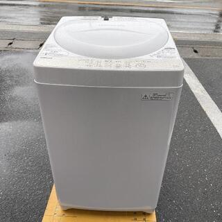 全自動洗濯機 東芝 AW-4S3 2016年製 4.2kg【3ヶ...