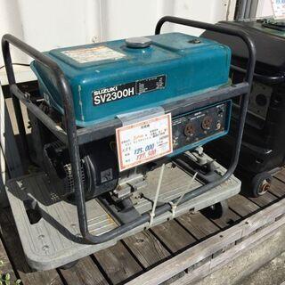 スズキ 4スト発電機 SV2300H